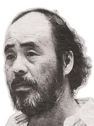 Shigeru Kimura Portrait | Kimura Shukokai International